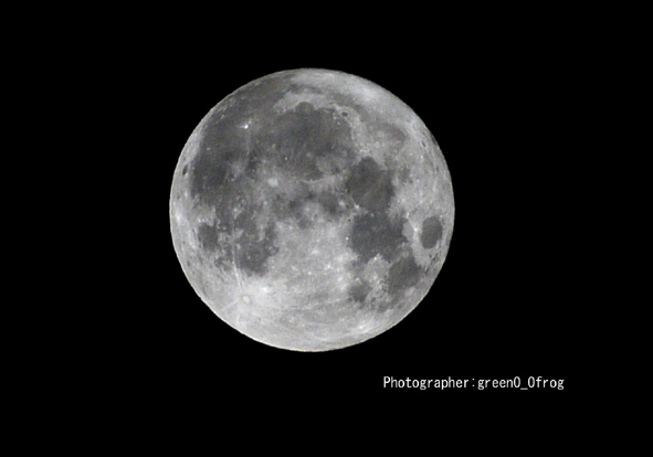 Moon03204010
